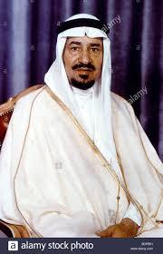 khaled stock photos khaled stock images alamy saudi arabia h m king khaled bin abdul aziz stock image