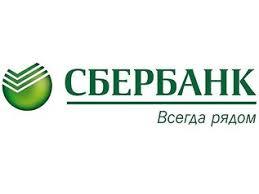 Контрольный мастер ОТК СП Вакансии во Владивостоке Старший специалист отдела валютного контроля