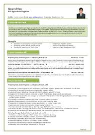 Page 1 of 2 Aizaz Ul Haq BSC Agricultural Engineer Mobile: +97156-1019120  ...
