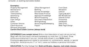 About Me In Resume Resume Help Me With A Resume Curious Aboutme Resume Samples 88