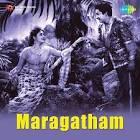 Shivaji Ganesan Maragatham Movie