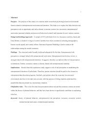 technology essay in english ziyadh