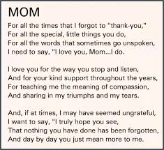 Mother Birthday Quotes Amazing Mother Birthday Quotes From Daughter Mastakillanet