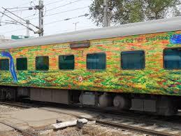 12273 Howrah New Delhi Duronto Express Howrah To Jasidih
