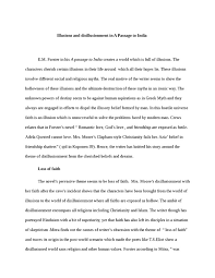 tiffany and co research paper flag burning essay professor resume periphrasis power and rape in a passage to on jstor rachelwritesessays com