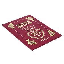 Купить дипломную работу цена украина Ессентуки купить дипломную работу цена украина стартовал традиционный Курортный форум