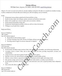Administrative Support Resume Entry Level Healthcare Administrative