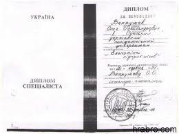 Отменили красный диплом типографский бланк цена 12 отменили красный диплом 000 руб