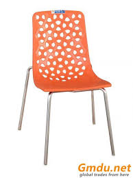 plastic chair metal legs