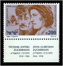 <b>Михаэль Дорфман</b>: Ещё раз о гетто | Ассоциация <b>еврейских</b> ...
