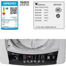 Little Swan 9 kg KG tự động mini máy biến tần thông minh máy giặt với  TB90V60WD khô | Lumtics | Lumtics - Đặt hàng cực dễ - Không thể chậm trễ