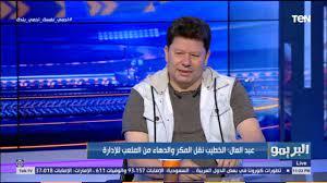 رضا عبد العال: الزمالك بيدور على حقه في قضية نادي القرن إيه اللي مزعل  الأهلي ومجلس إدارته