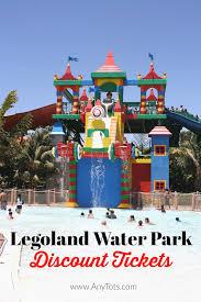 legoland water park tickets best resort hopper ticket deal