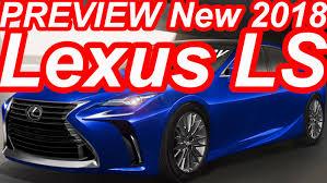 2018 lexus fc. unique lexus in 2018 lexus fc