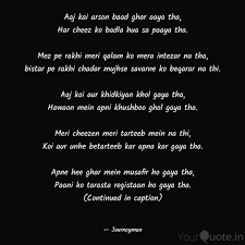 Best Homesick Quotes Status Shayari Poetry Thoughts Yourquote
