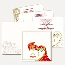 1 sikh wedding cards online store 145 punjabi wedding Wedding Invitation Cards Sikh sikh wedding cards si2355 full view (with any 2 insert) sikh wedding invitation cards wordings