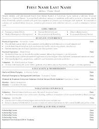 Dental Office Resume Stunning Office Receptionist Resume Netdoma