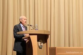 Юристы Башкирии смогут защищать кандидатские и докторские  Юристы Башкирии смогут защищать кандидатские и докторские диссертации в Уфе