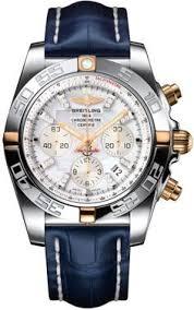 philip seahorse men s quartz watch beige dial chronograph philip seahorse men s quartz watch beige dial chronograph display and purple leather strap r8271996001 surprise gifts rolex and luxury watches