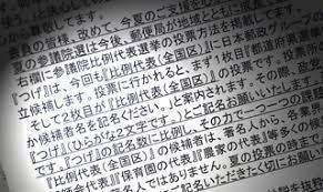 西日本 新聞 郵便 局