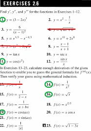 MathMcDonough - Calculus