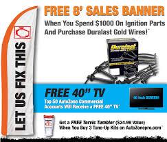 free 8 s banner