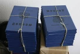 Из Челябинского госуниверситета украли дипломы нового образца  Из Челябинского госуниверситета украли дипломы нового образца Идет проверка