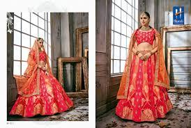 Designer Lehenga Catalogue Hitansh Fashion Launch Fairy Silk Designer Lehenga Catalog