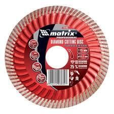 <b>Диск алмазный MATRIX</b> 73194, <b>Turbo</b> Extra, 125 х 22,2 мм, сухая ...