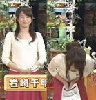 岩崎千明の最新エロ画像(14)