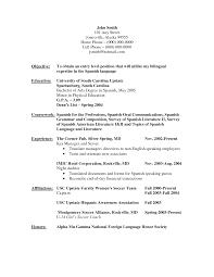 Resume Language Skills Language Resume Resume Language Skills