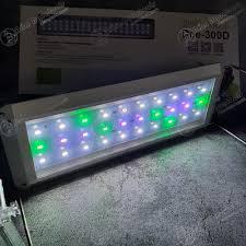 Đèn Led AQUABLUE NEO-HELIOS wRGB DEE 1200D - Đèn LED Màu Cho Bể Cá Thuỷ  Sinh [Ảnh thật] chính hãng 880,000đ