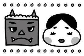 節分鬼豆まき恵方巻のかわいい無料イラスト集カラー白黒 Web