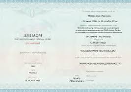 Защита диплома вузах это avia interclub spb ru Достаточно часто в числе оснований награждения работников почетной грамотой называются продолжительная работа в организации или стаж работы в организации