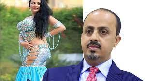 هل تزوجت الراقصة صافيناز من وزير يمني؟ – رمسه