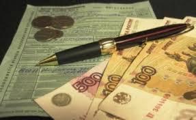 За оперативними даними, станом на 1 квітня 2015 року до місцевих бюджетів області надійшло доходів (безврахування трансфертів) в сумі 505,8 млн. грн., у т. ч. до загального фонду – 464,1 млн. грн.
