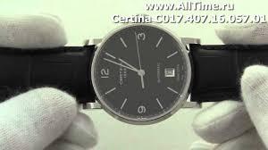 Мужские наручные швейцарские часы Certina C017.407.16.057.01