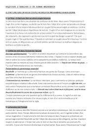 critical essays crime and punishment term paper service critical essays crime and punishment