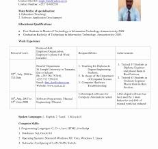 Post Resumes Online For Free Resume Templateost On Indeed Com Fantastic For Jobs In Dubai 17