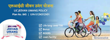 Jeevan Sathi Lic Plan Chart Lic Jeevan Umang Plan Review Benefits Comparison
