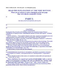 Birth Certificate Horvath Study Trust Law Fiduciary