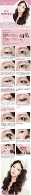 anese korean make up tutorial more