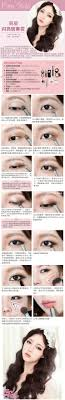 anese korean make up tutorial more