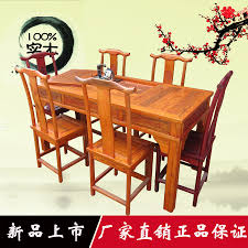 dual use furniture. antique furniture high tea tables and chairs combination of dualuse solid wood classical table extended elm dual use s
