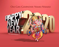 Beautiful Happy New Year 2020 Wallpapers Hd Photo Download