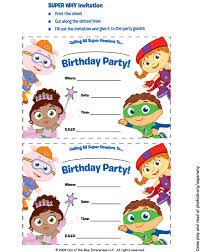 Birthday Invitation Pictures Mesmerizing Super Why Party Supplies Super Why Invitations Birthday Party