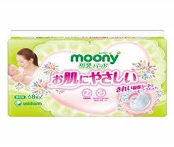 <b>Moony</b> Гигиенические одноразовые <b>вкладыши для бюстгальтера</b> ...