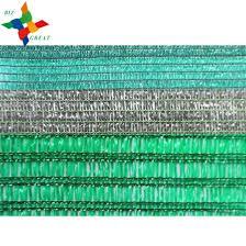 long lifetime outdoor shade fabric garden sun shade net