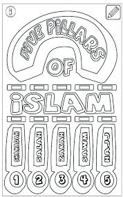 Islamic Coloring Pages Islamic Calligraphy Coloring Pages