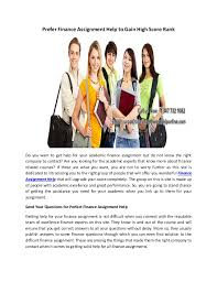 finance assignment help my homework help online prefer finance assignment help to gain high score rank do you want to get help for